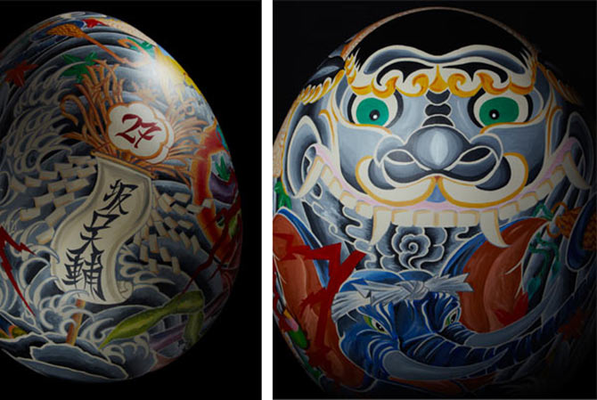 The Fabergé 'Mirai' Egg